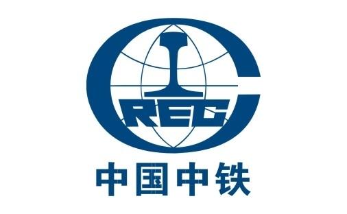 中铁国际集团有限公司北京建设分公司