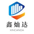 贵州鑫灿达建设工程有限公司
