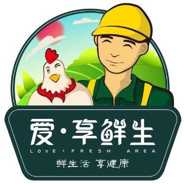 贵阳数字化禽蛋配送中心有限责任公司