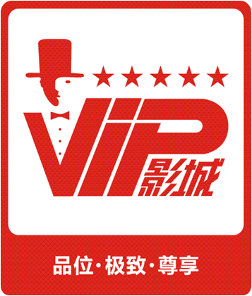 <font color='#9900FF'>贵阳星数影城有限公司2018最新招聘信息</font>